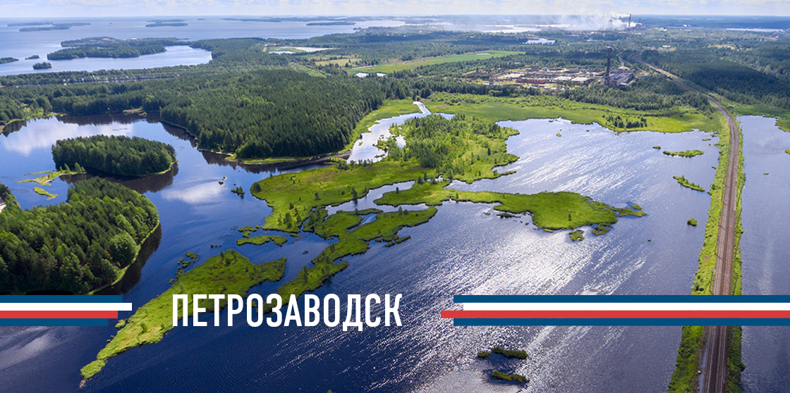 DANYCOM.Mobile запустил сеть в Петрозаводске 1