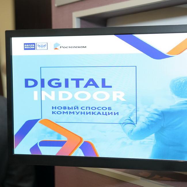 Почта России и «Ростелеком» запустили проект трансляции видеорекламы для распределенной сети в почтовых отделениях 1