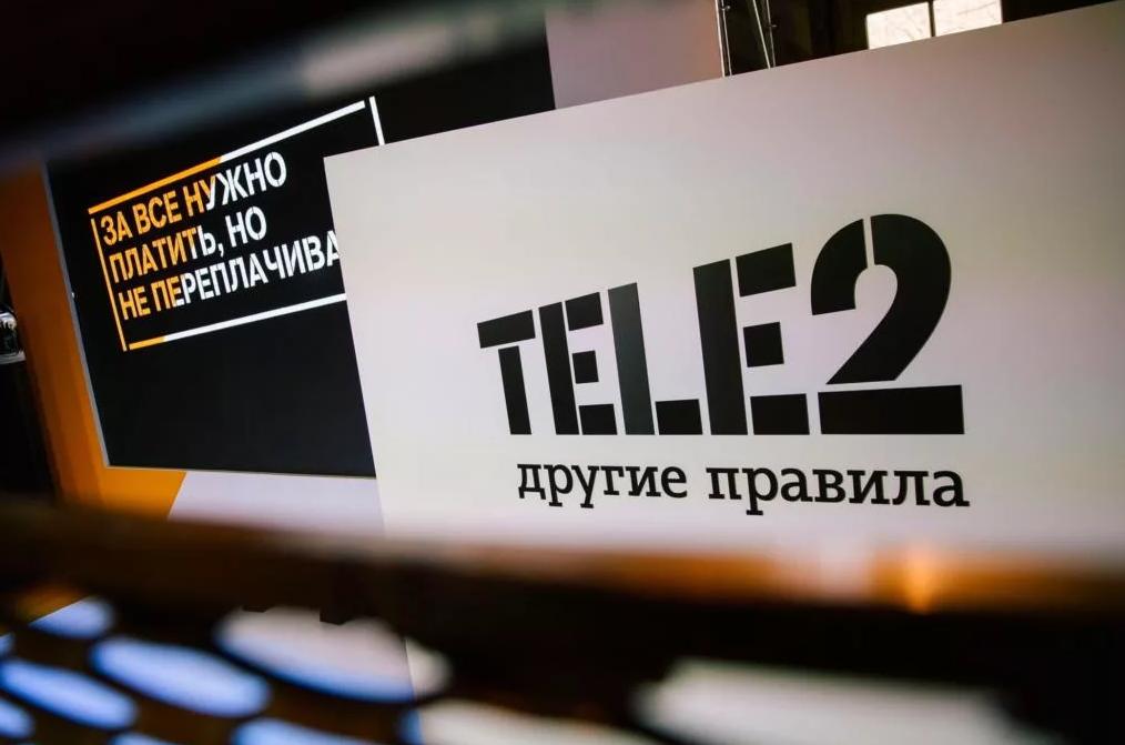 Tele2 обновляет тарифный план «Везде онлайн» 1
