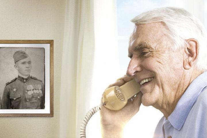 Бесплатные звонки и телеграммы для ветеранов 1