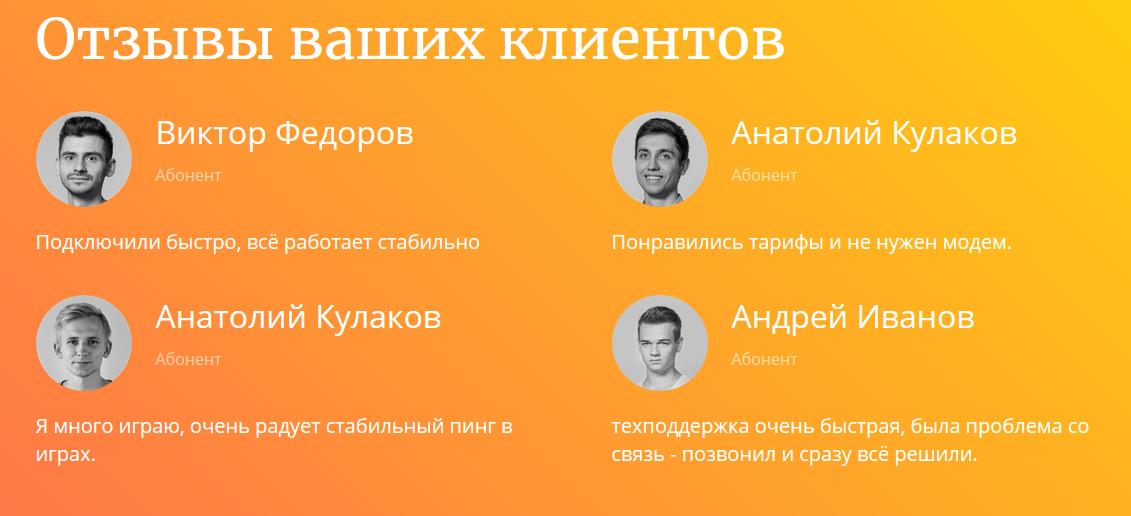 Поларлинк запустил сеть в Мурманске 4
