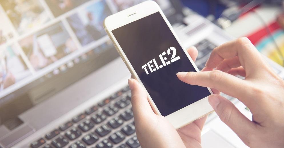 Tele2 назвала самые «трафиковые» места в Белгороде 1