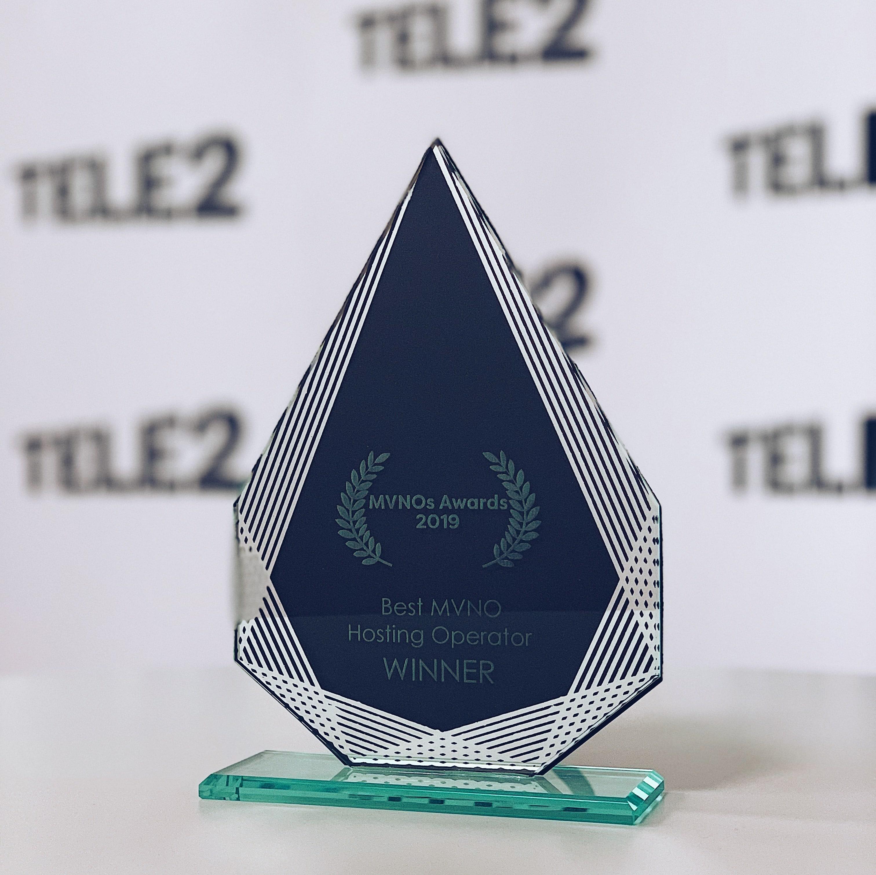 Tele2 названа лучшим мировым хост-оператором MVNO 1