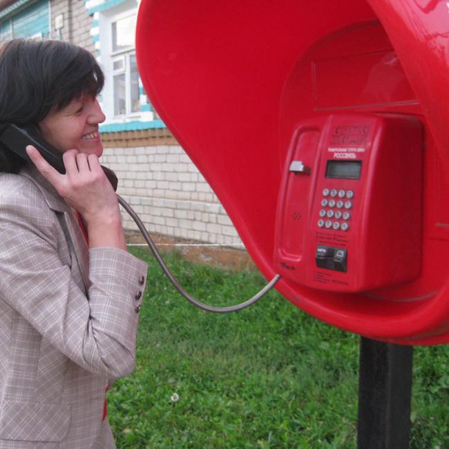 «Ростелеком» отменяет плату за междугородные звонки с таксофонов универсальной услуги связи 1