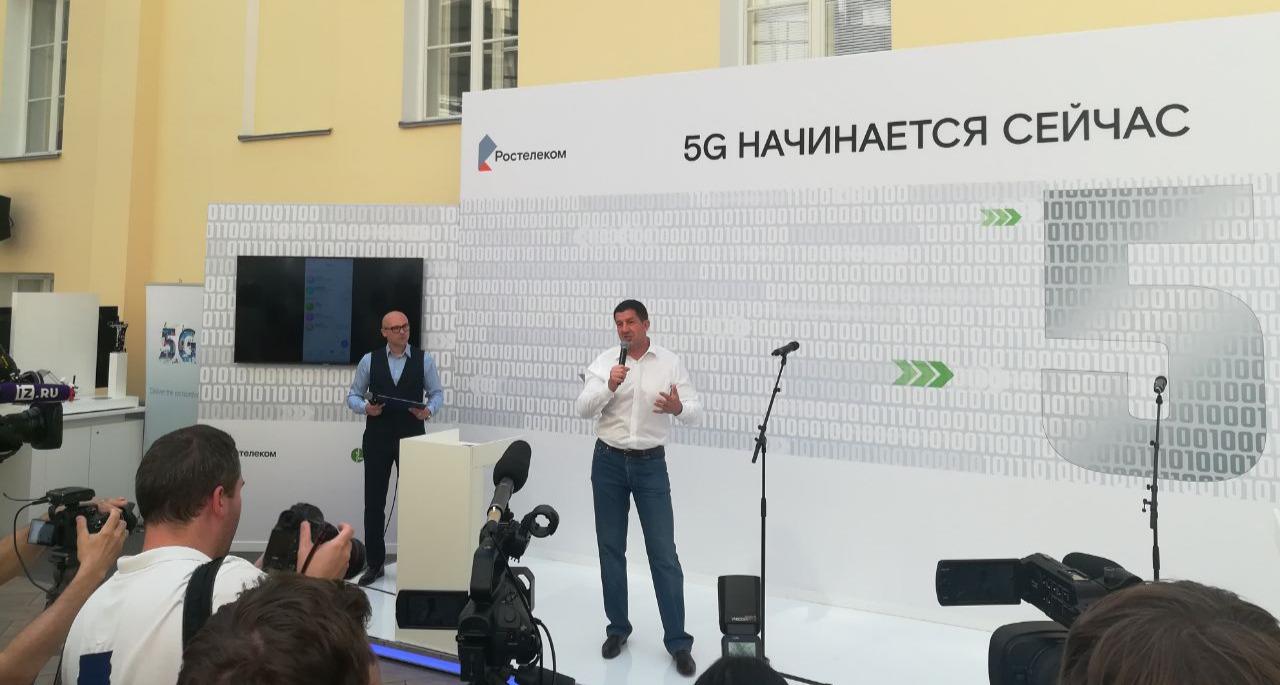 «Ростелеком», «МегаФон» и Nokia совершили первый международный видеозвонок в российских сетях 5G 1