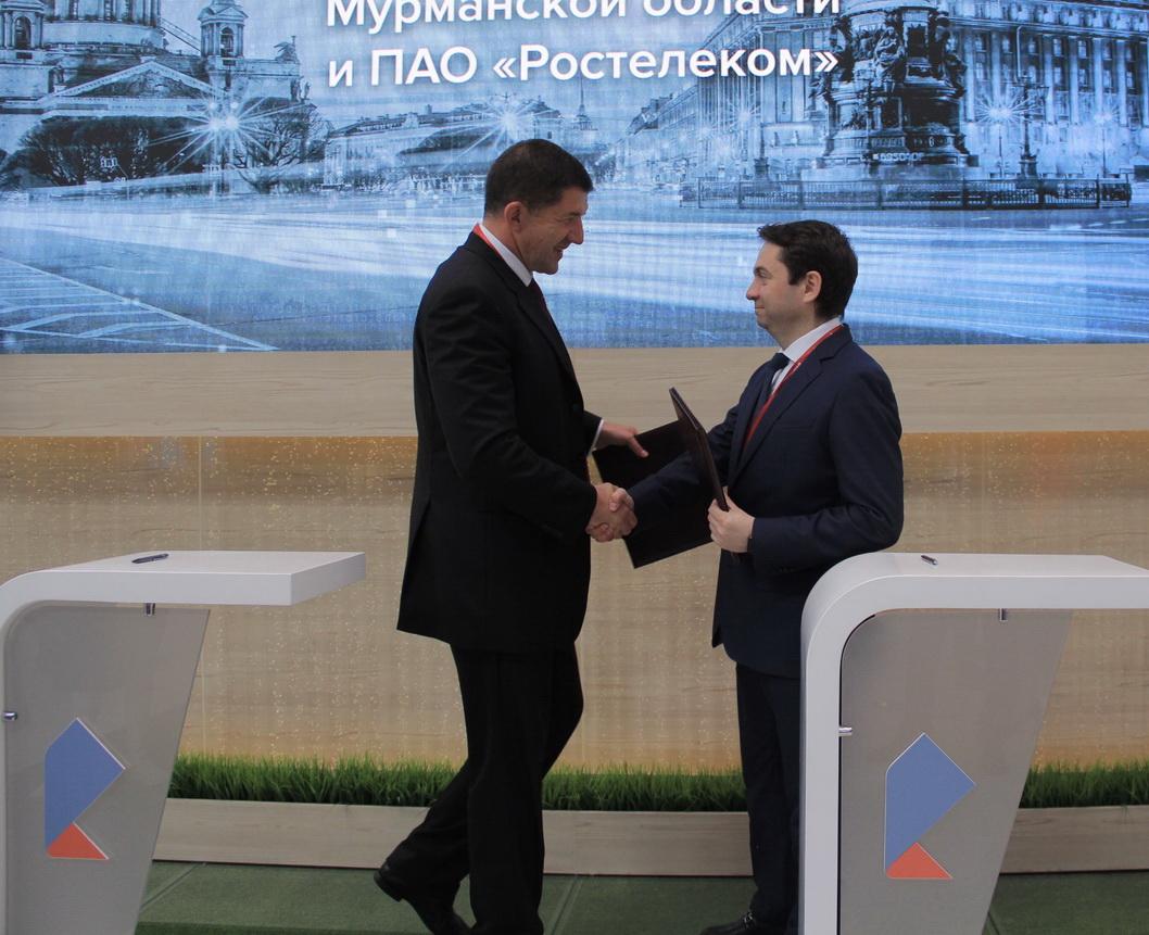 Правительство Мурманской области и «Ростелеком» намерены сделать Заполярье умным регионом 1