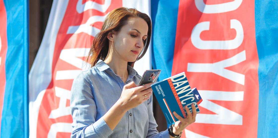DANYCOM.Mobile запустил дилерскую сеть в Москве и Московской области 1