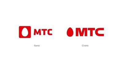 МТС обновляет бренд 2