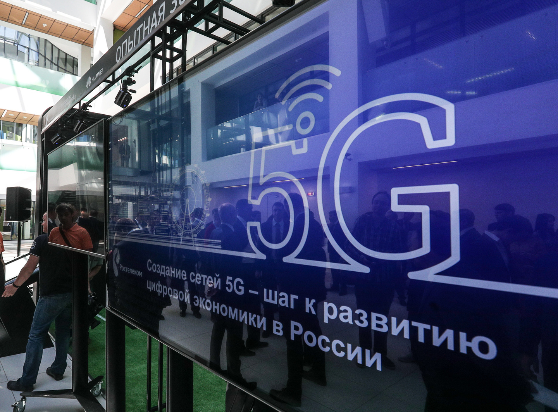 Ростех и «Ростелеком» разделили зоны ответственности в развитии в России технологий пятого поколения мобильной связи 1