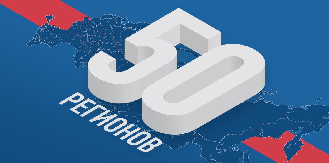 DANYCOM.Mobile запустил бесплатную мобильную связь в Московской, Ленинградской, Псковской, Владимирской области и Чувашской Республике 1