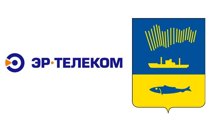 ЭР-Телеком планирует появиться в Мурманске 1