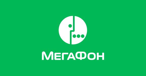 МегаФон продлил бесплатный период услуги «Коннект» 1