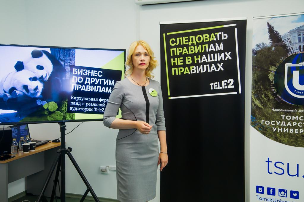 Татьяна Тихоненко возглавила мурманский филиал Tele2 1