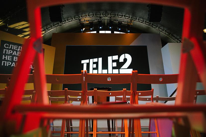 Tele2 не для семьи 1