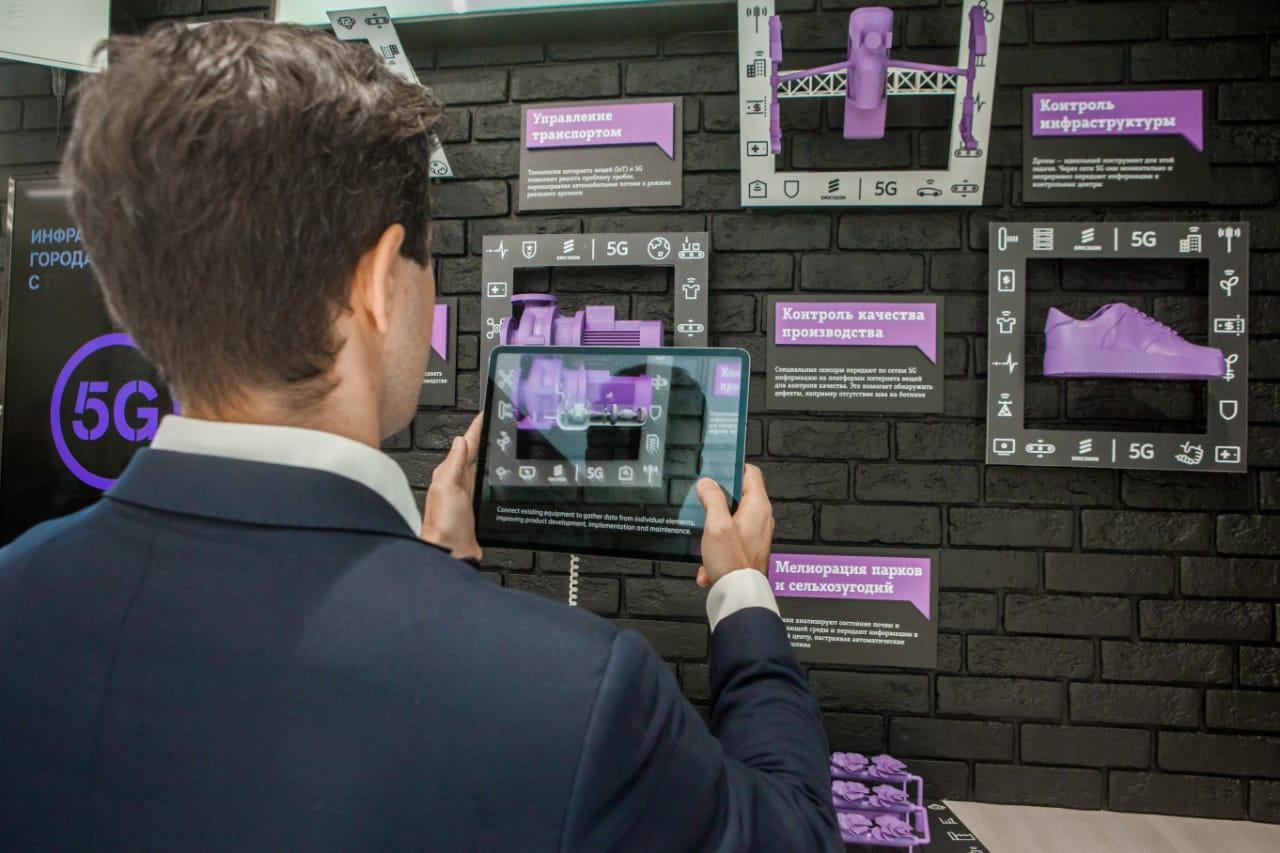 Tele2, «Ростелеком» и Ericsson разработали IoT-решение для промышленности 1
