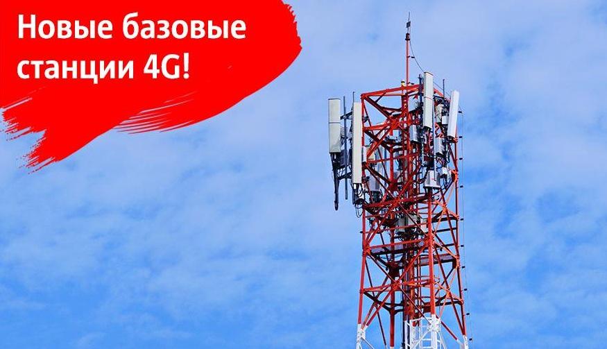 МТС улучшила 4G-покрытие в Мурманске 1