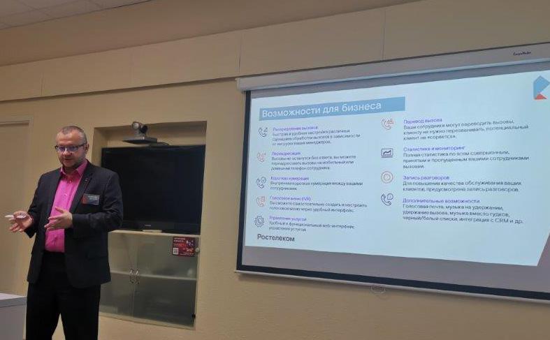 «Ростелеком» презентовал цифровые решения для бизнесменов Заполярья 1