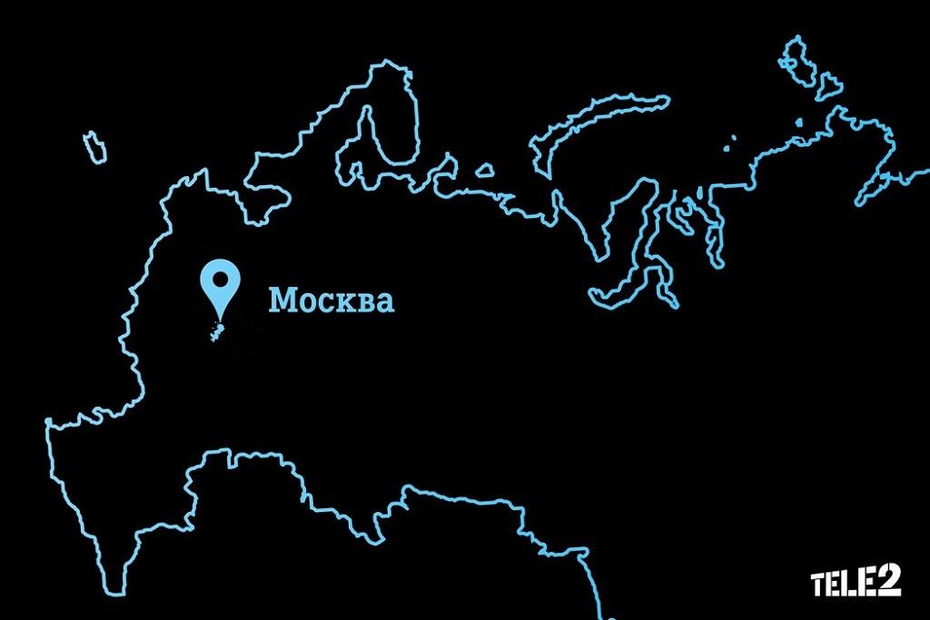 До конца года Tele2 обеспечит 100%-е покрытие 4G в Москве и области 1