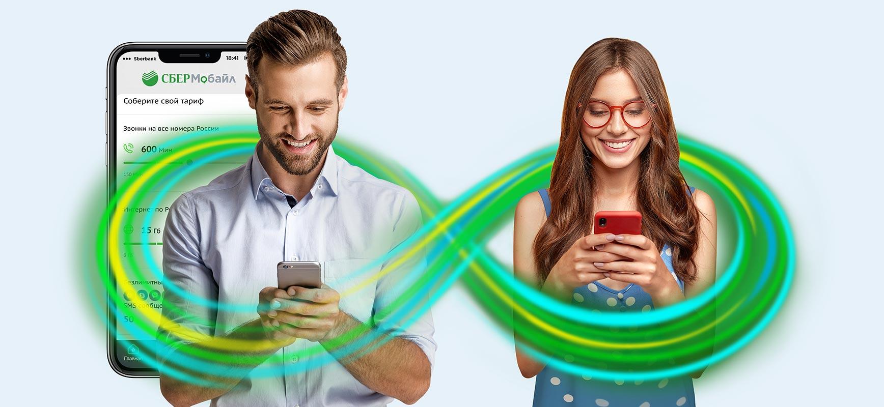 СберМобайл запустил сеть в Красноярском крае и Новосибирской области 1