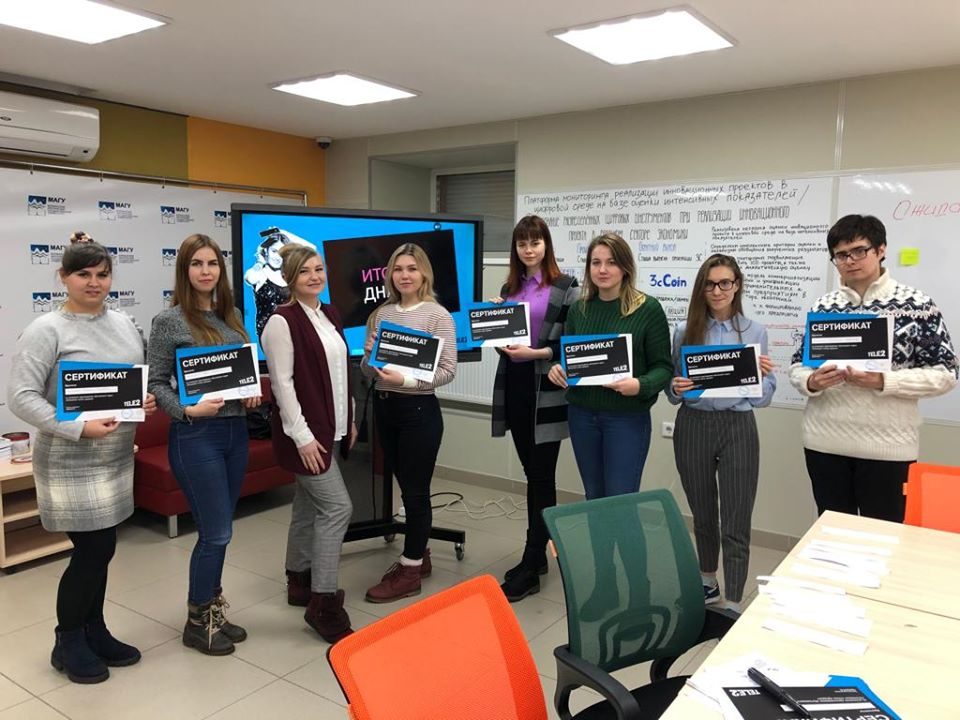 Tele2 провела бизнес-тренинг для студентов МАГУ 1