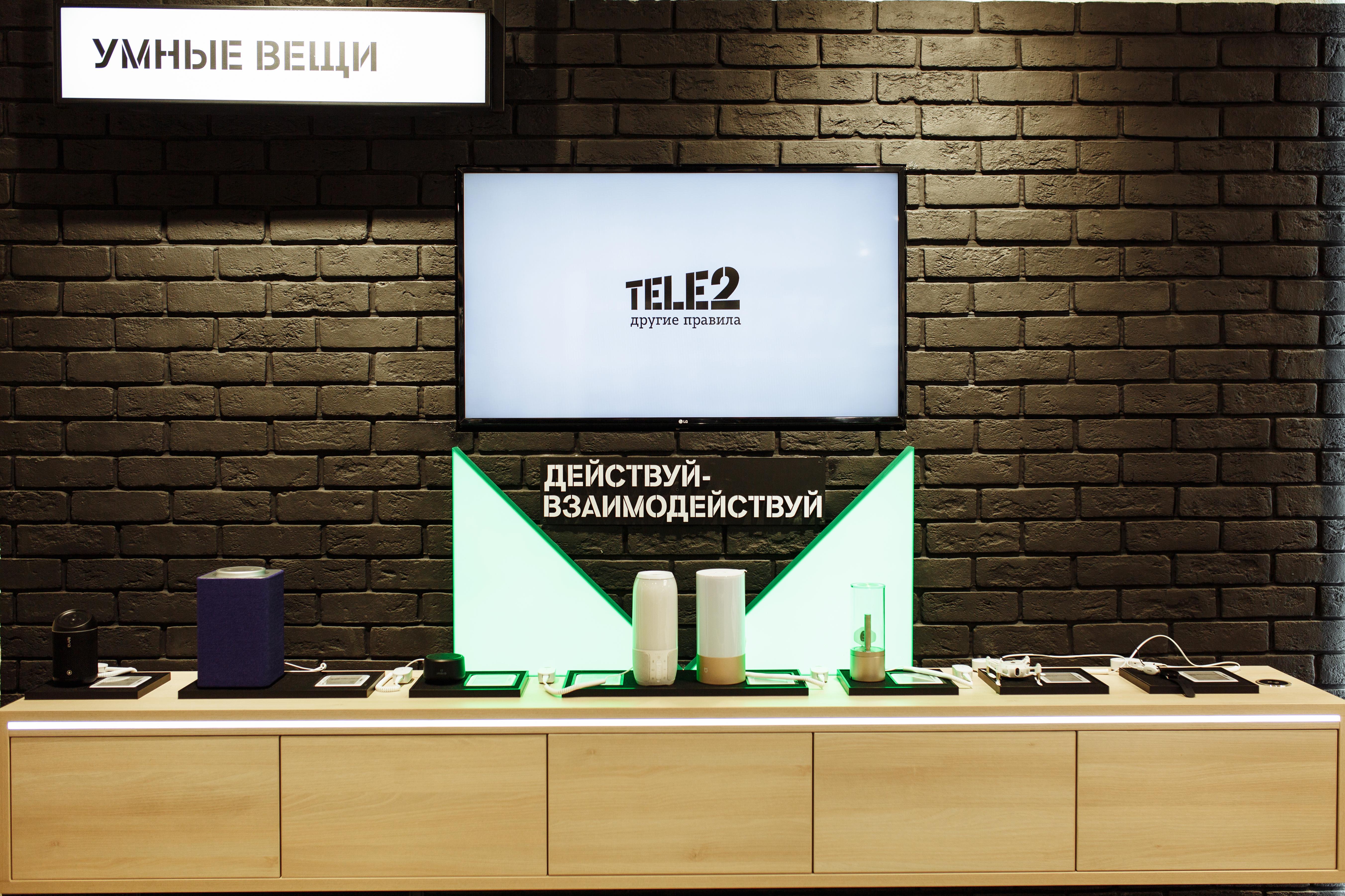 Tele2 первая протестировала NB-IoT на коммерческой сети LTE-450 1
