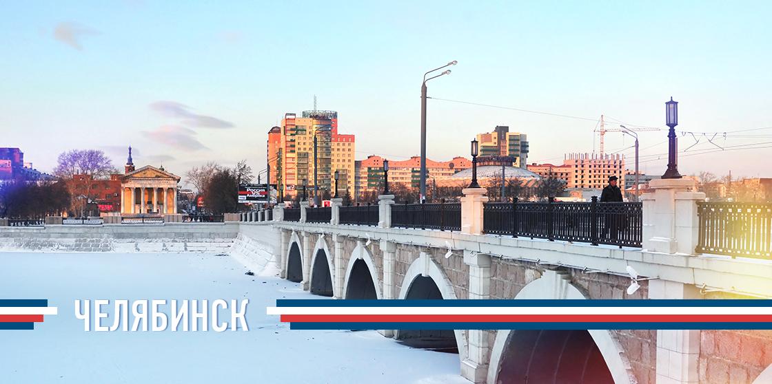 DANYCOM.Mobileзапустил сеть в Челябинской области 1