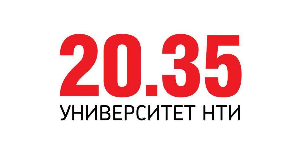 В России запущен онлайн-сервис по повышению цифровой грамотности 1
