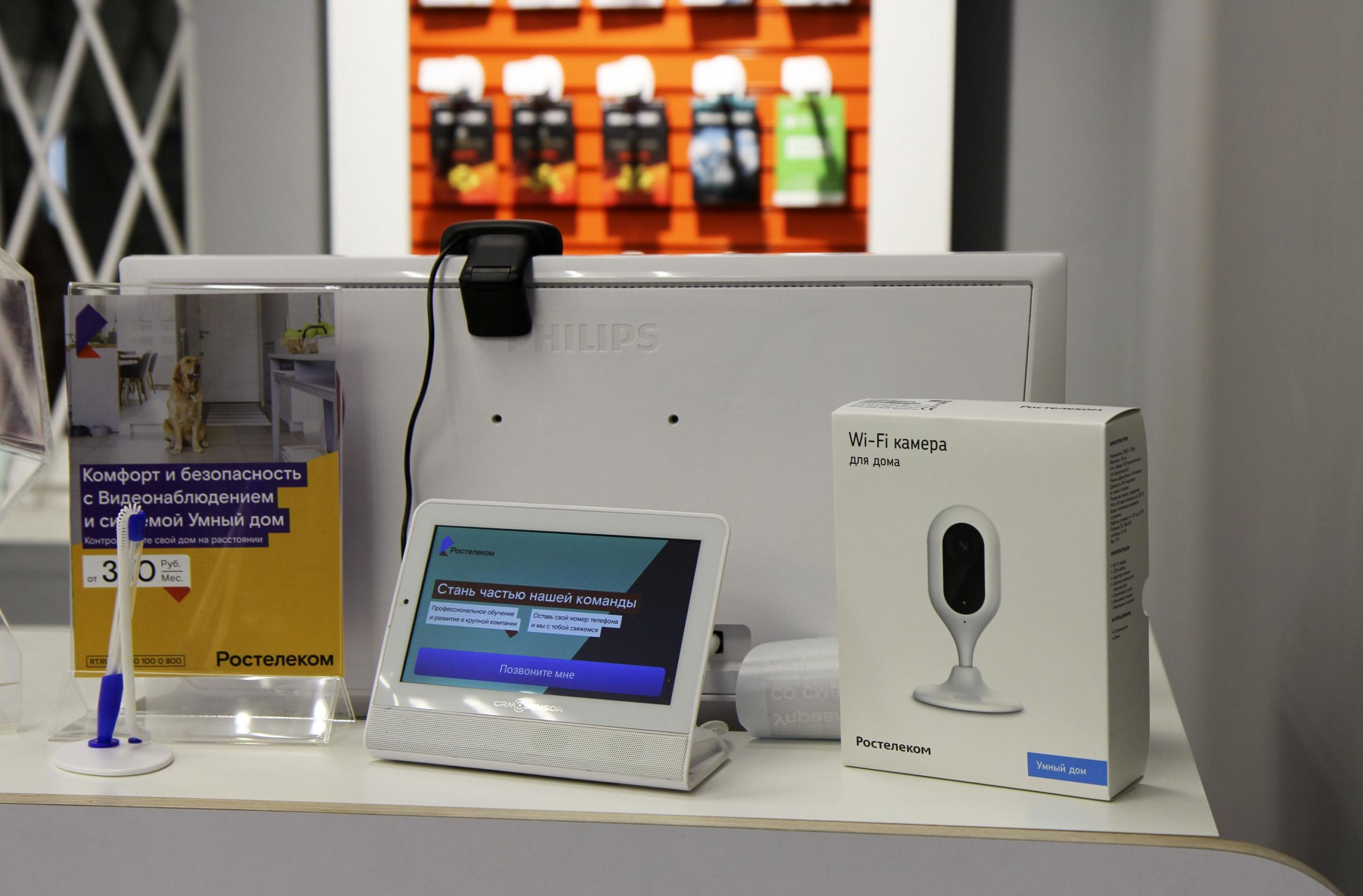 «Ростелеком» в Североморске открыл обновленный центр продаж и обслуживания 1