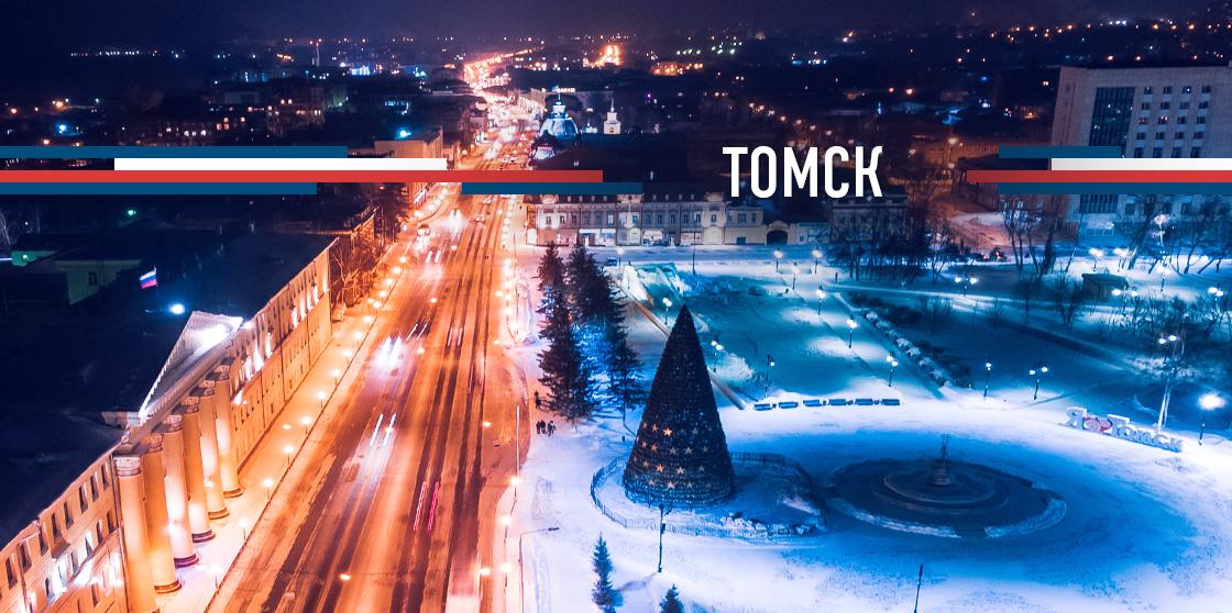 DANYCOM.Mobile начал оказывать услуги в Томской области 1
