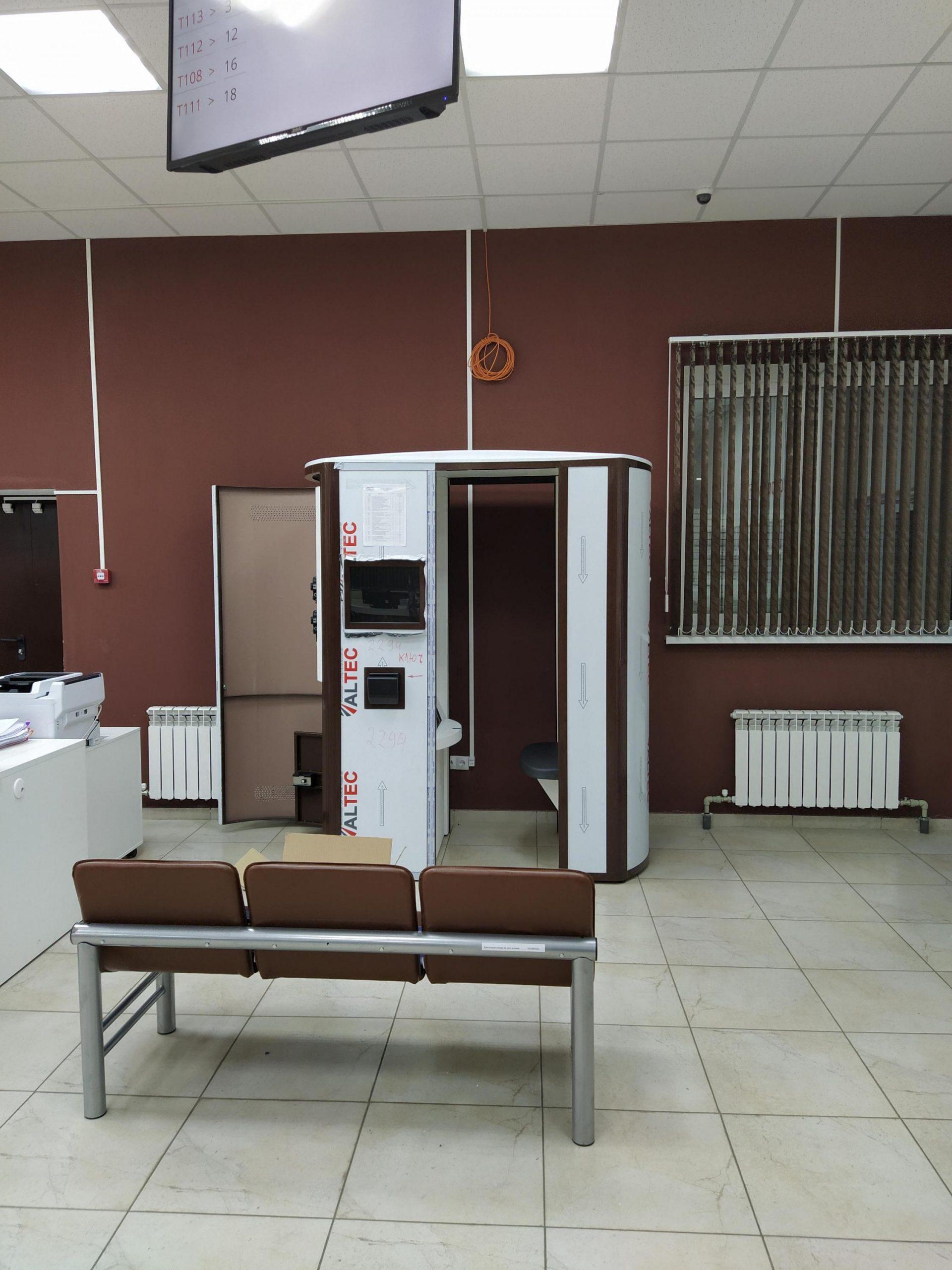 «Ростелеком» установил первые криптобиокабины в Курской области 1