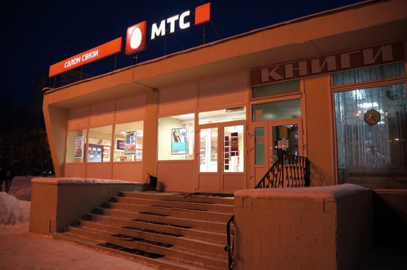 МТС обнаружила 5 различий между типичным жителем Апатитов и Кировска 1