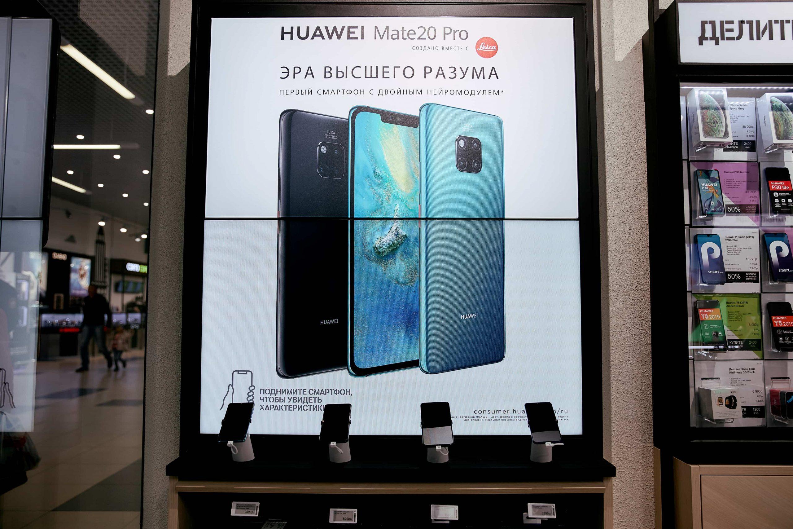 Tele2 и Huawei заключили контракт о прямых поставках 1