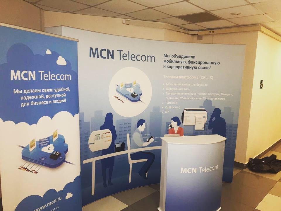MCN Telecom: прирост выручки на 20%, абонентская база насчитывает более 8000 компаний-клиентов 1