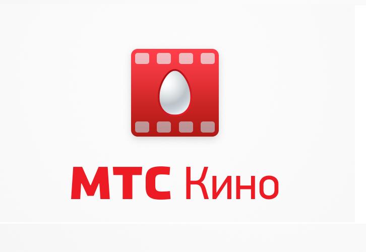 МТС запускает обновленную опцию «Онлайн-кинотеатры»