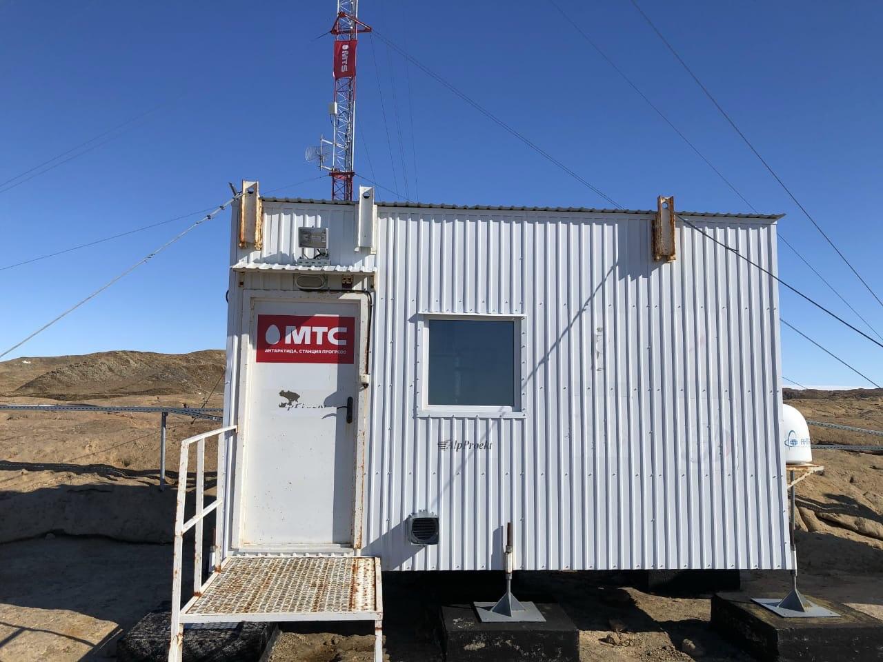 МТС запустила в Антарктиде первую российскую сеть сотовой связи 2