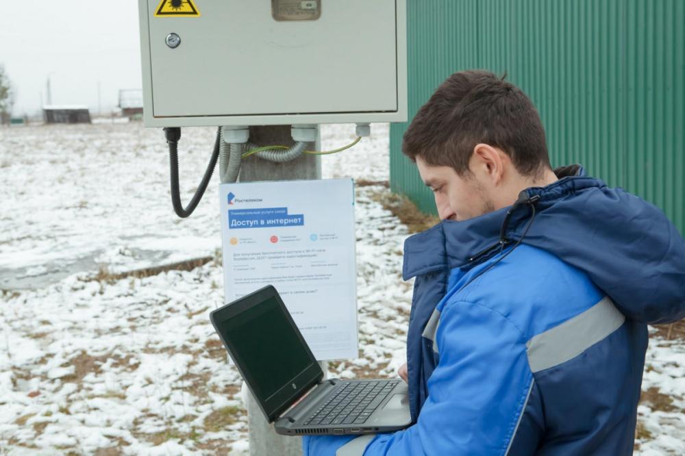 Ростелеком в Псковской области в полном объеме построил wifi на селе 1