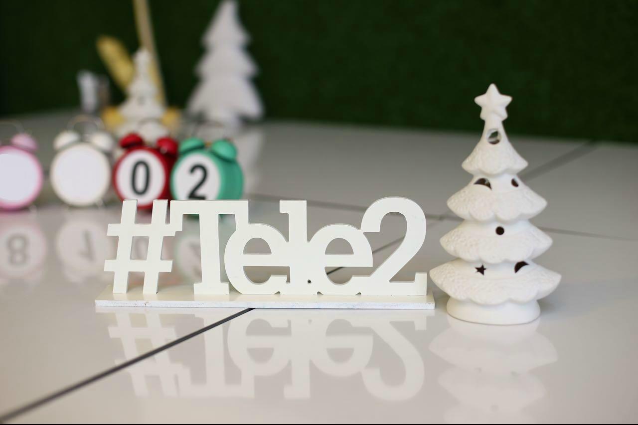 Клиенты Tele2 в новогодние праздники скачали вдвое больше трафика, чем годом ранее 1