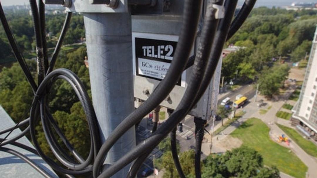 Tele2 расширила зону покрытия 4G в Белгородской области 1