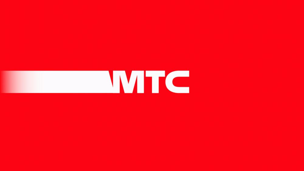 Спутниковое ТВ МТС дарит мурманчанам 40 телеканалов различной тематики 1