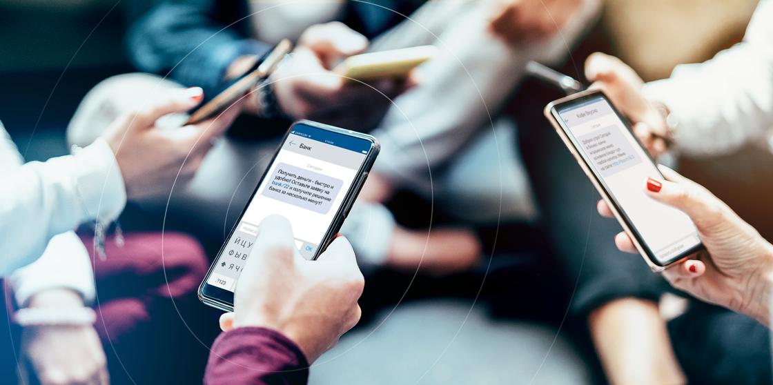 DANYCOM на 70% увеличил объем SMS-агрегации в 2019 году 1