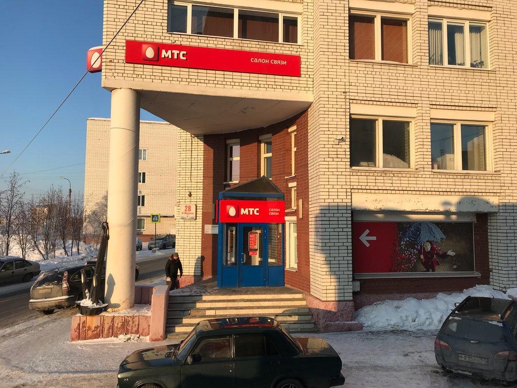 МТС проанализировал активность абонентов Мурманской области 1