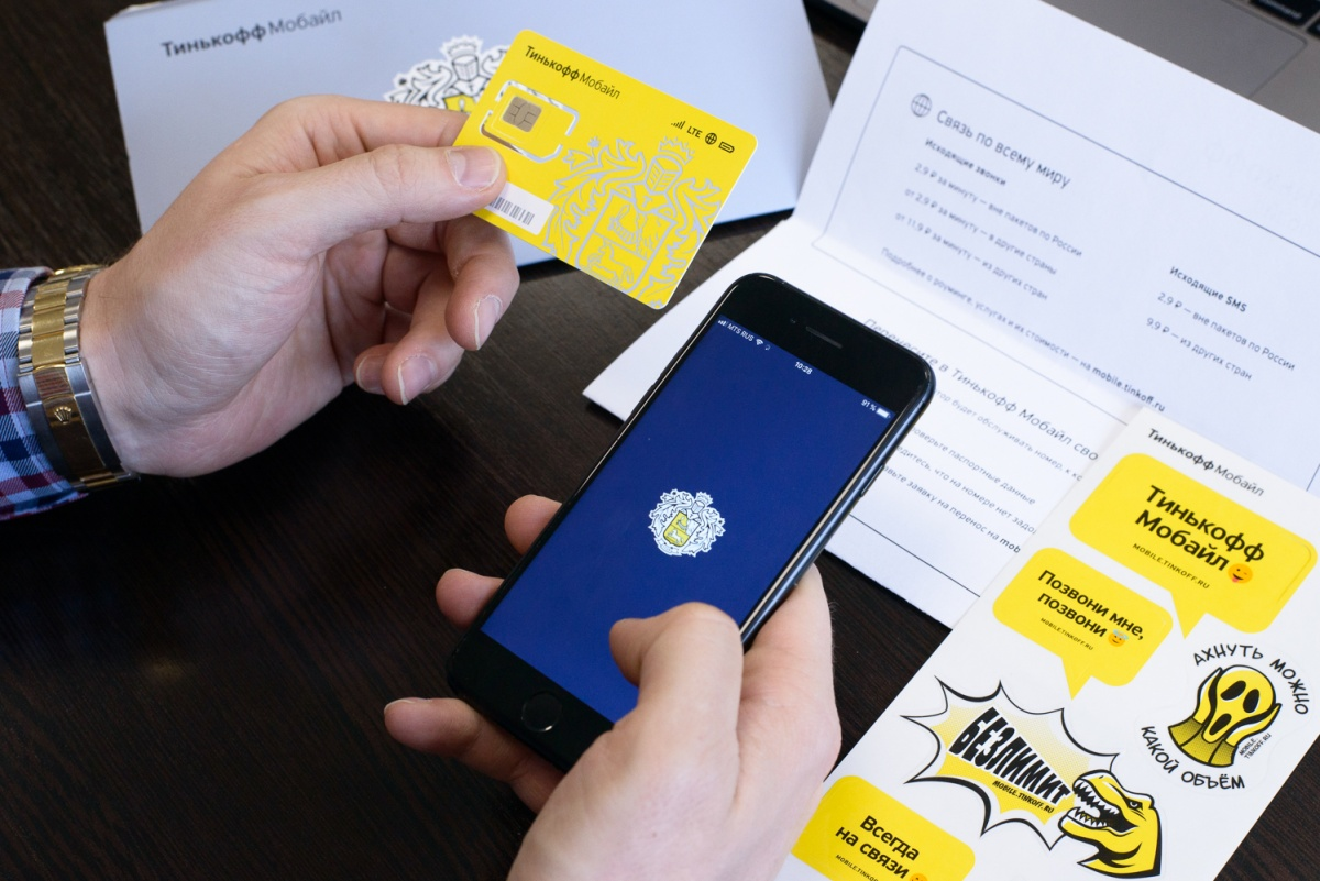 Тинькофф Мобайл запустил продажу сим-карт в самолетах 1