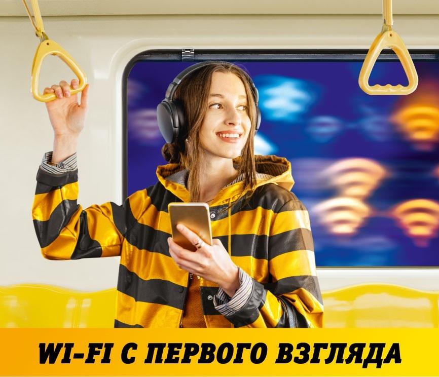 Билайн предоставит своим абонентам Wi-Fi в метро без рекламы на 6 месяцев 1