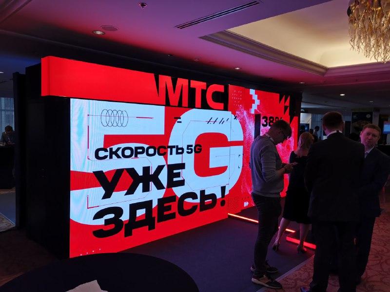 МТС и Ericsson протестировали 5G на частотах LTE 1