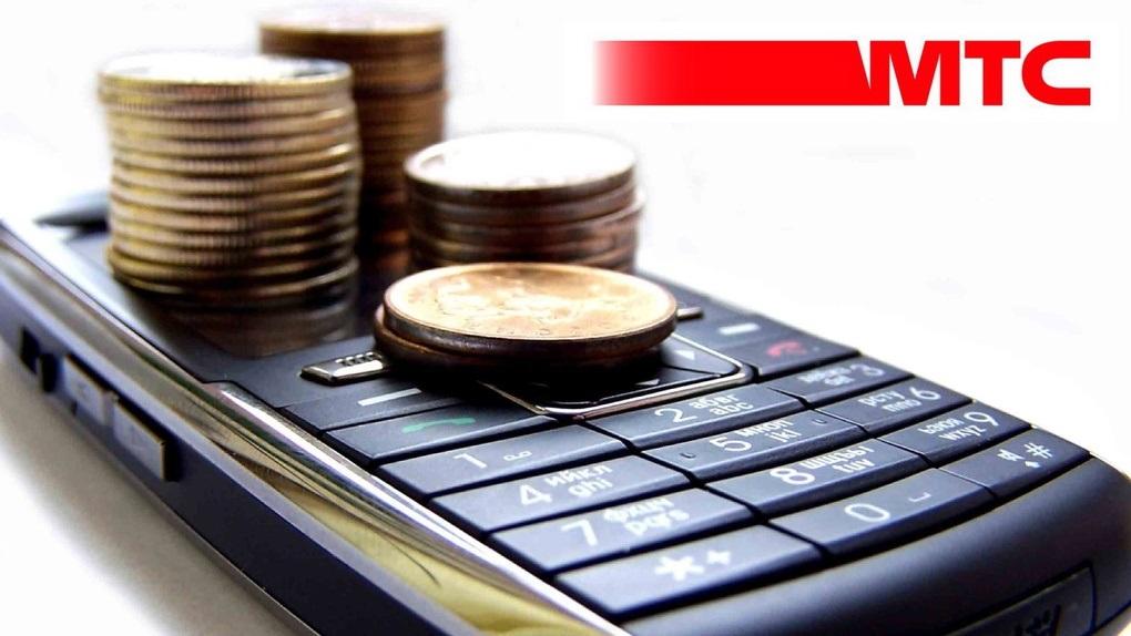 МТС увеличивает стоимость опций на 10-15% 1