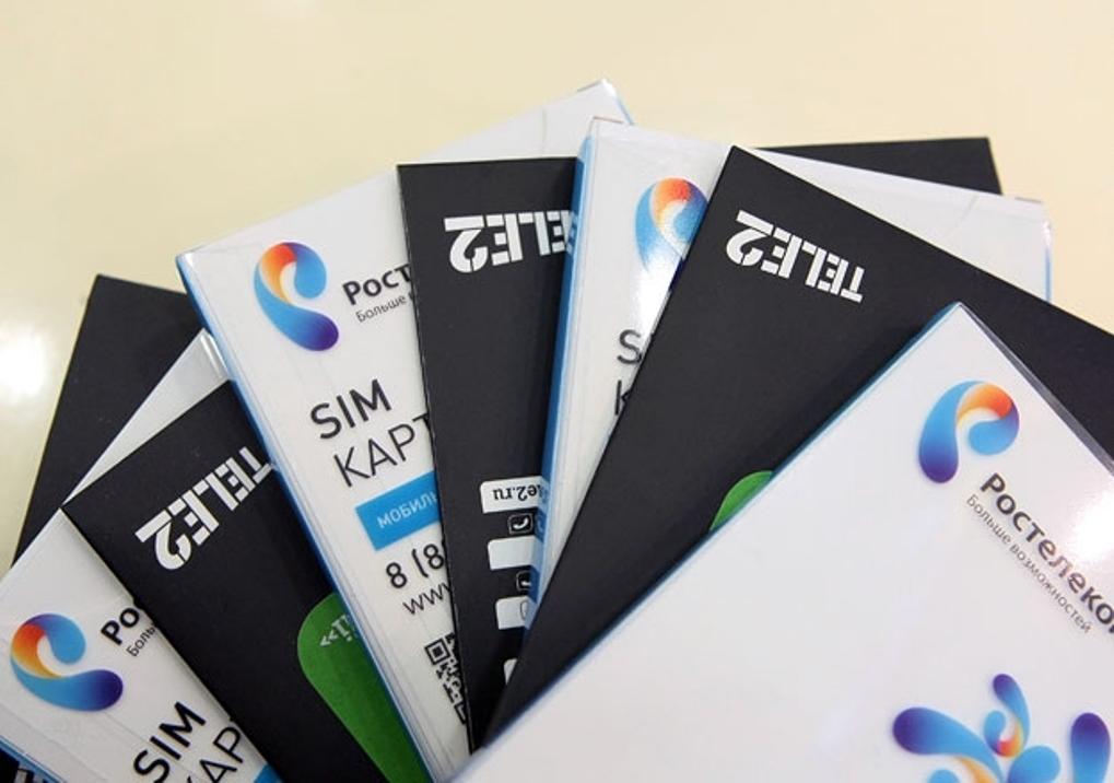Ростелеком объявляет о закрытии сделки по приобретению Tele2 Россия 1