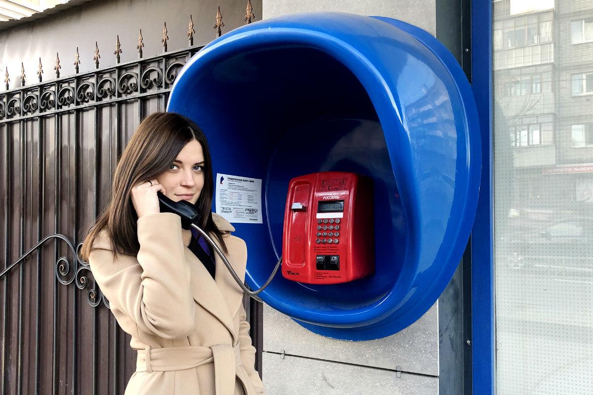 Россияне стали настолько богаты, что стали более чем в 1,6 раза звонить по таксофонам 1