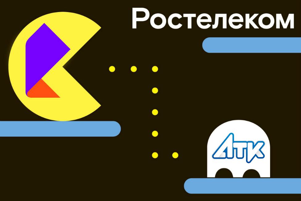 Ростелеком купил в Мурманске, покупает и в Архангельске 1
