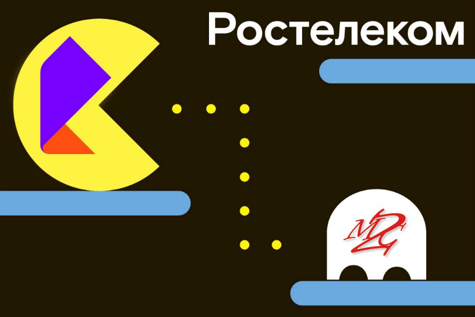 Ростелеком поглотил регионального провайдера ООО «М2С- ШПД»
