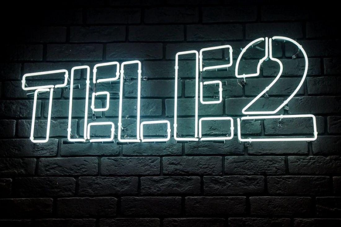 Tele2 нарастила подключения через интернет 1